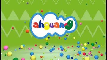 AHOUANEY avec Ayidissa